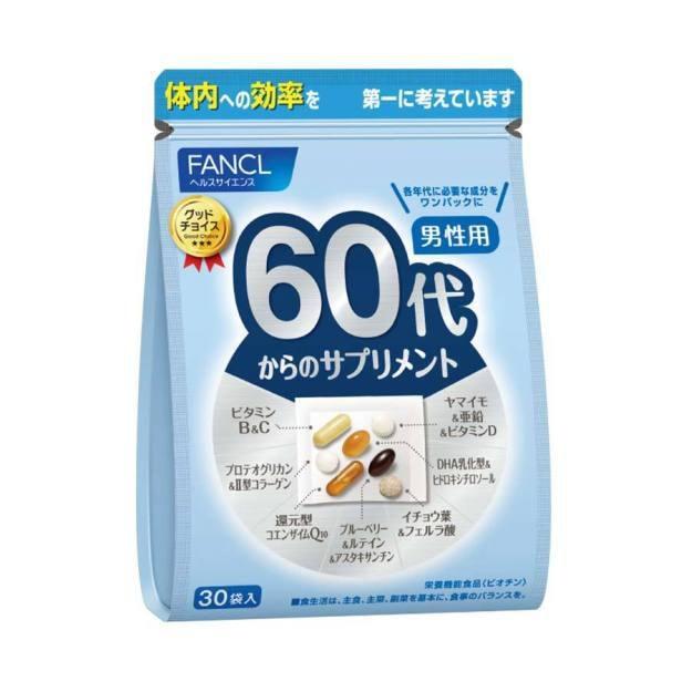 商品详情 - 【日本直邮】FANCL 男性60岁八合一综合维生素营养素 30日份 - image  0