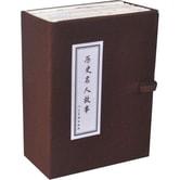 历史名人故事(套装共8册)