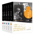 布朗神父探案全集(套装全5册)