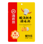 HAIDILAO Sea fishing sour soup marbled beef seasoning 260g