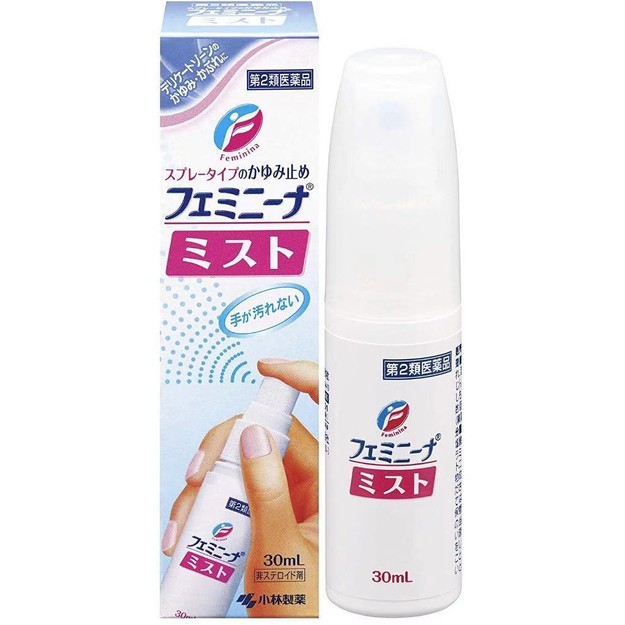 Product Detail - KOBAYASHI Feminina Anti-Itch Spray 30ml - image  0