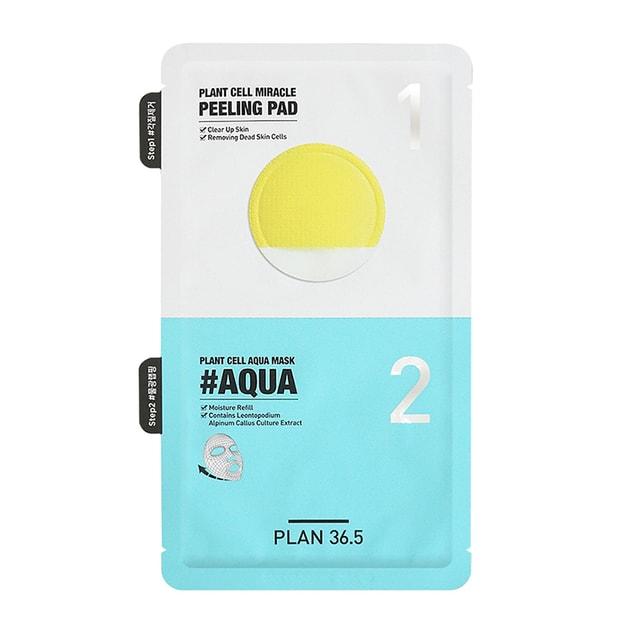 Product Detail - PLAN 36.5Plant Cell Aqua Mask 1pc - image 0