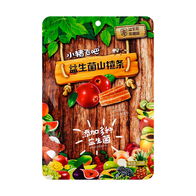 Product Detail - XIAOZHUFEIBA Hawthorn Stick with Probiotics 118g - image 0