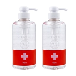 [2 Bottles Combo] BIOMEDISUN HAND SANITIZER (70% Alcohol) 500ml x2