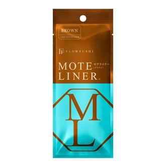 日本FLOWFUSHI MOTE LINER 防水眼线液 #棕色 0.55ml COSME大赏第一位