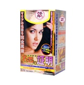 Adult toy NPG Maria Ozawa Simulation Male Toy 001