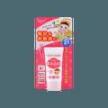 日本WAKODO和光堂 儿童防晒霜 30g SPF21 PA++