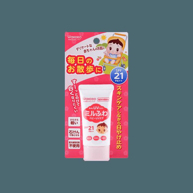 商品详情 - 日本WAKODO和光堂 儿童防晒霜 30g SPF21 PA++ - image  0
