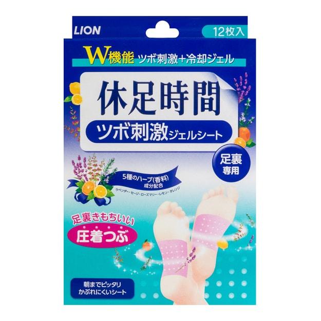 商品详情 - 日本LION狮王 休足时间 舒缓按摩足贴 12枚入 - image  0