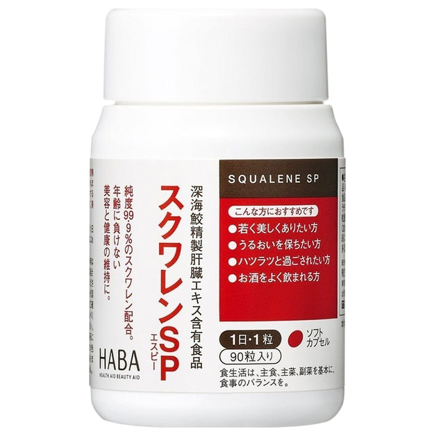 Product Detail - JAPAN HABA Squalene SP 90pc - image 0