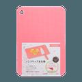 Japan Pearl CUTTING BOARD NONSLIP PINK C-2876