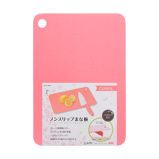Product Detail - Japan Pearl CUTTING BOARD NONSLIP PINK C-2876 - image 0