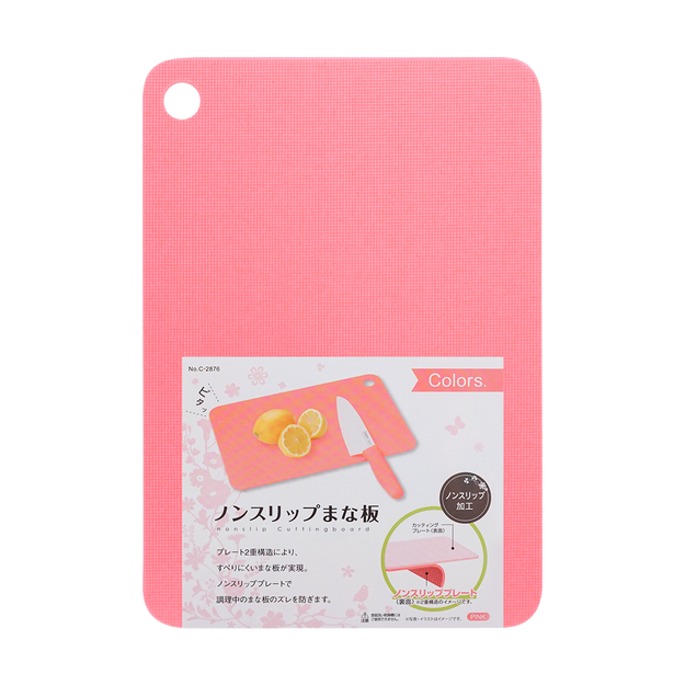 Product Detail - Japan CUTTING BOARD NONSLIP PINK C-2876 - image  0