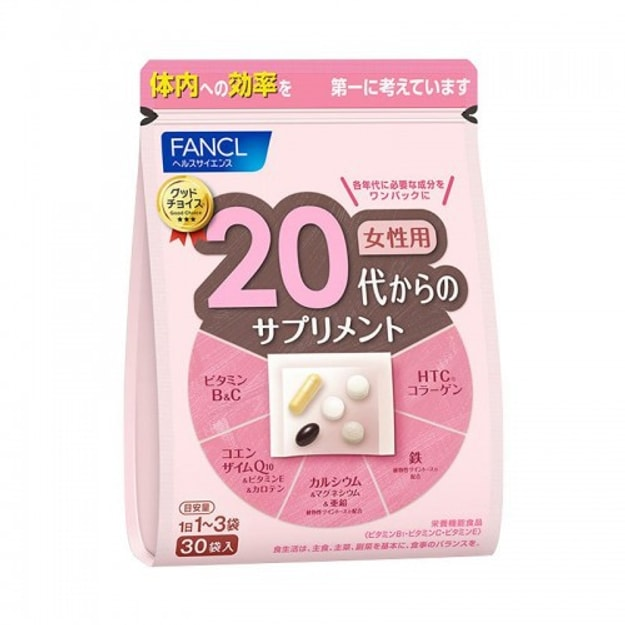 Product Detail - FANCL Health Supplement for Women 20+ JAPAN 30 PACKS - image 0