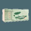 三明鑫疆  养生茶荷叶金银花菊花决明子养颜茶  清肠道  清清茶    90克(6克/袋×15袋)