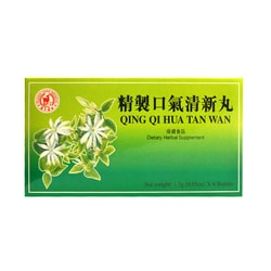 GUANGYANG MEDICAL Qing Qi Hua Tan Wan 6 bottles