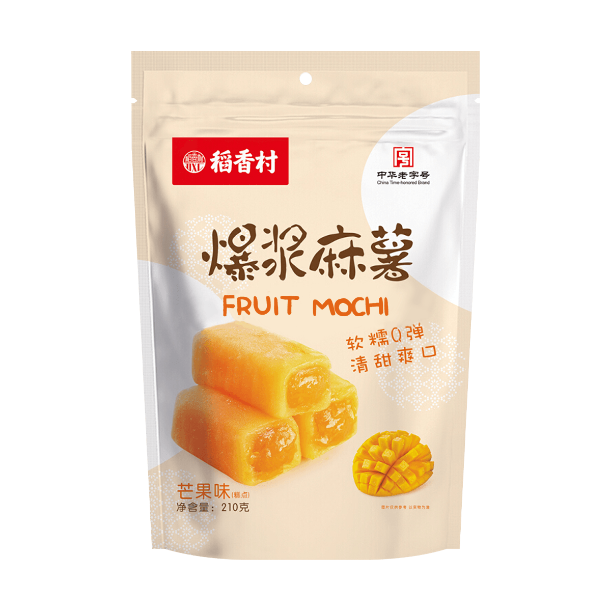 Yamibuy.com:Customer reviews:DXC-Fruit Mochi Mango Flavor 210g