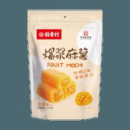 稻香村 爆浆麻薯 芒果味 210g