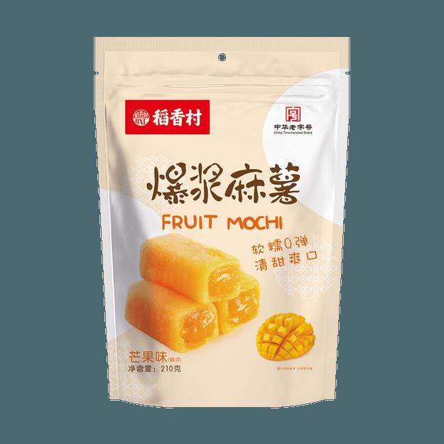 Product Detail - DXC-Fruit Mochi Mango Flavor 210g - image 0