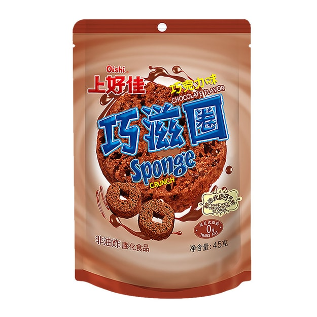 Product Detail - OISHI Chocolate Corn Cracker 45g - image 0