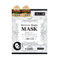 Whitening and Calming Mask, 5 Sheets