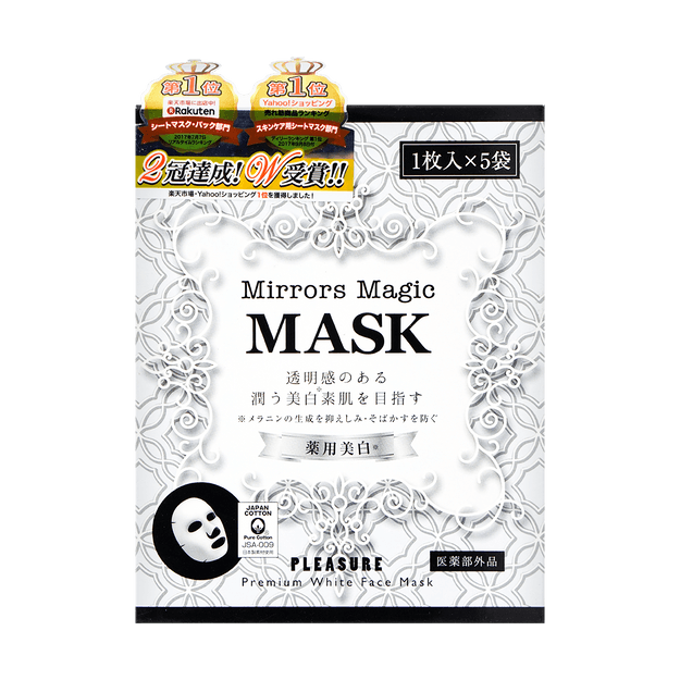 Product Detail - Japan Mirrors Magic Whitening and Calming Mask 5sheets - image 0