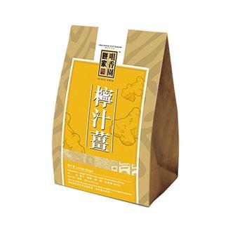 澳门咀香园 传统蜜饯驱寒暖胃柠汁姜 180g