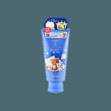 日本SHISEIDO资生堂 轻松熊限量版洗面奶 120g 蓝色经典款