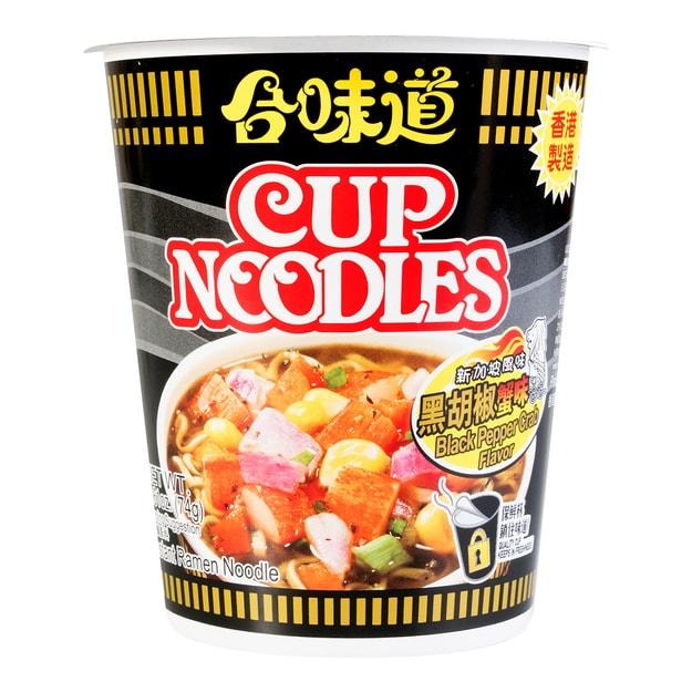 Product Detail - NISSIN Cup Noodle Bowl Noodle Black Peeper Flavor 74g - image 0