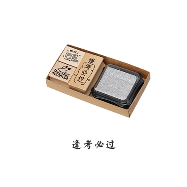 Product Detail - SUGERSHOP Wishes come true wooden STAMPS SET Every exam must pass 300g - image 0