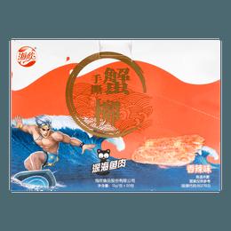 海欣 手撕蟹柳 香辣味 20包入 300g