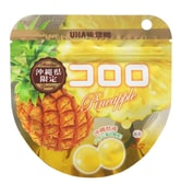 UHA Fruit Candy Pineapple Flavor OKINAWA Limited 40g