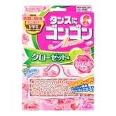 日本KINCHO金鸡 衣物防虫驱螨片  甜蜜花香  3个入 一年防虫