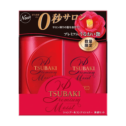 Tsubaki Premium Moist Shampoo+Conditioner Set 490ml+490ml