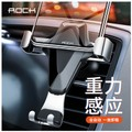 RAMBLE Gravity Car Phone Holder Universal Smartphone Grip Air Vent Mount Mobil Phone Holder Stand For Car Silver 1pc