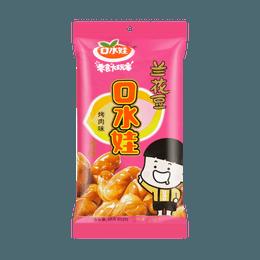 口水娃 零食大玩家 香脆兰花豆 烤肉味 88g 汪涵代言