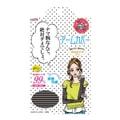 日本TRAIN女の欲望 清凉降温99%抗紫外线手臂盖 全手臂挂掌式 #黑灰条纹 1双入