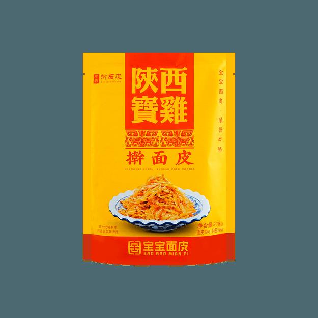 商品详情 - 陕西宝鸡 宝宝面皮 擀面皮 318g - image  0