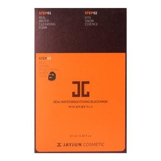 韩国JAYJUN 三部曲水光针剂黑面膜 10片入