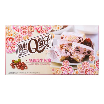 台湾 宝岛Q点子 蔓越莓牛轧糖 100g