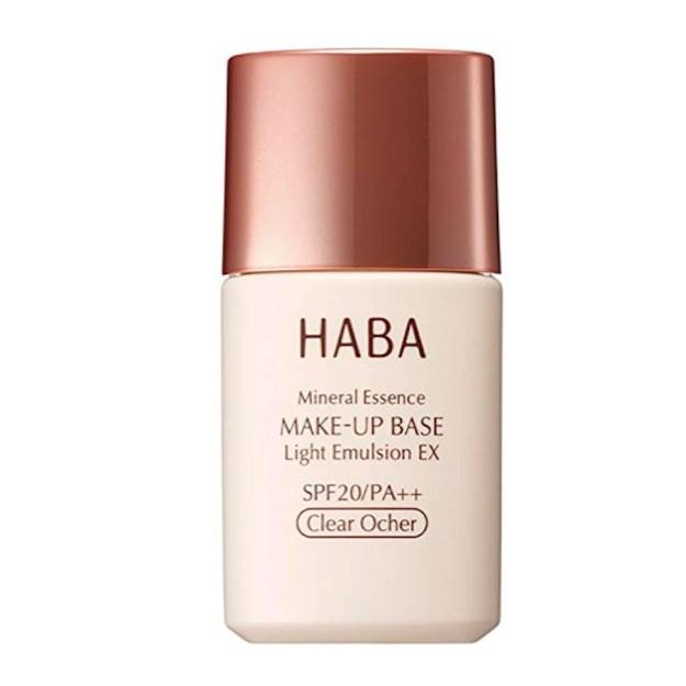 Product Detail - HABA Keep Bass EX No2 SPF20 PA++ 25mL - image 0