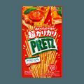 Pretz Crispy Pizza Flavor Stick 55g