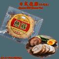 库谷 日本特级烧豚 5oz/ea