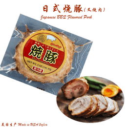 WEWOKIT Japanese BBQ Flavored Pork 5oz/ea