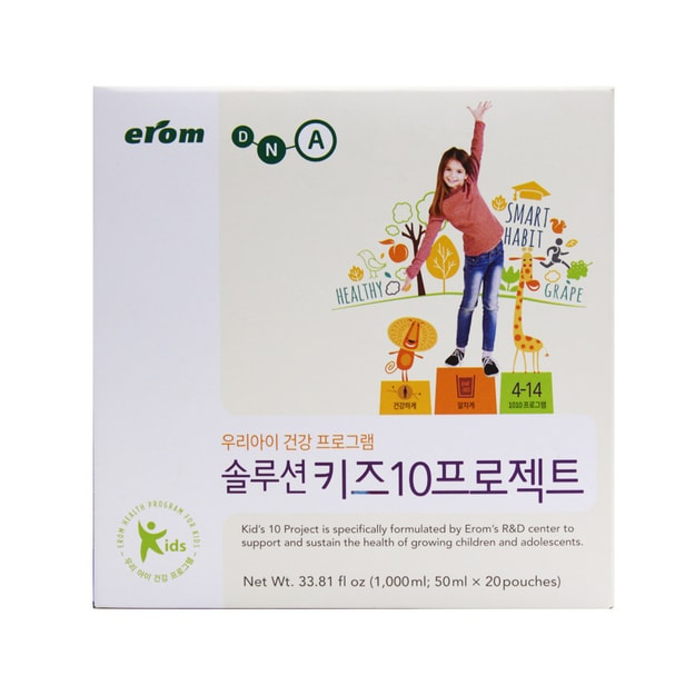 Product Detail - EROM Kids10 Project 50ml x 20pouches - image 0