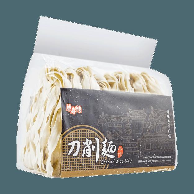 Product Detail - ROYAL BOAT  Fresh Sliced Noodles 400g - image 0