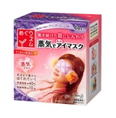 KAO MEGURISM Steam Eye Mask #Lavender 14 Sheets
