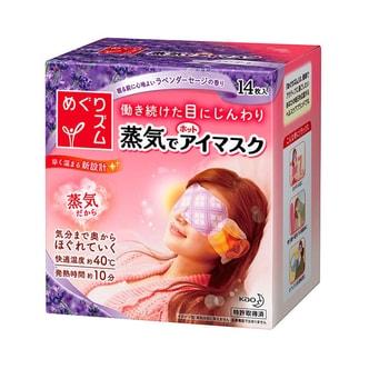 [日本直邮]KAO 花王 蒸汽眼罩 薰衣草 14片