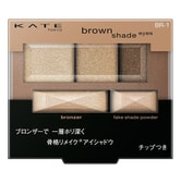 KANEBO KATE Brown Shade Eyes #BR-1 3g