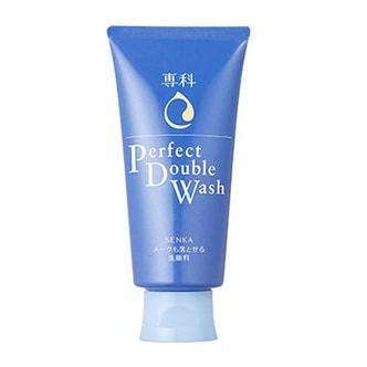 日本SHISEIDO资生堂 SENK 洗颜专科 超微米浓密泡沫洗卸两用洁面乳 【专科系列新版】 120g